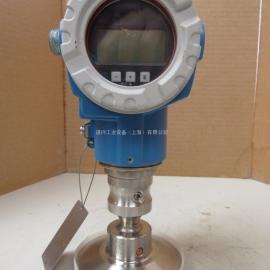 PMC71-AAA1H2GAAAU原装E+H压力变送器