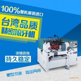 台湾滚轧机 台湾原装镁佳进口螺纹滚轧机 直螺纹滚轧机