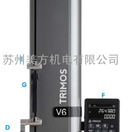 VT600MA瑞士TRIMOS二维测高仪0-600手动测高仪
