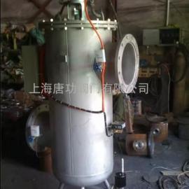 唐功TGKP立式全自动清洗过滤器 管道全自动自清洗过滤器