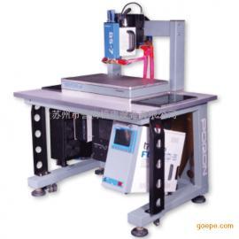 动力电池厚片镀镍钢片凸点自动点焊机宝龙点焊机