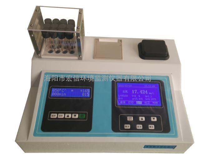 总氮测定仪分光光度法一体式消解测定水质测定仪COD氨氮总磷
