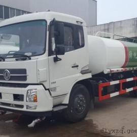 国五东风天锦15吨洒水车厂家