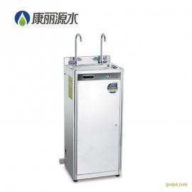 康丽源冰热饮水机K-2B2 工厂直饮机 荣事达饮料 冰水机净水器