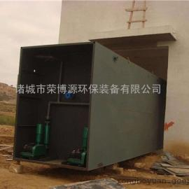 诸城荣博源环保 RBD系列 SBR污水处理设备 全国销售