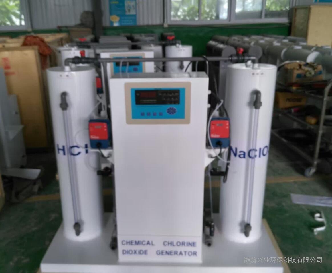 兴业1200g二氧化氯发生器