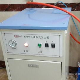 上海生产蒸汽发生器厂家,全自动蒸汽发生器多少钱