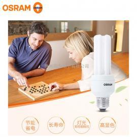 3U型直管节能灯8W照明光源环保长寿E27螺口220V