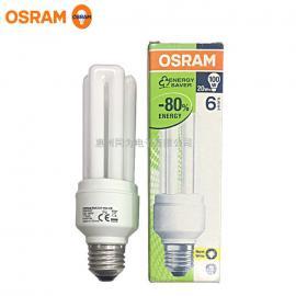 欧司朗3U型直管节能灯10W照明光源环保长寿E27螺口220V