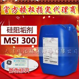 热销供应贝迪阻垢剂 反渗透膜高硅阻垢剂MSI300分散剂