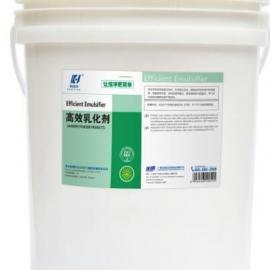 高效油污乳化剂