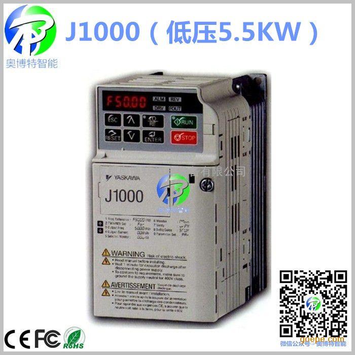 四川成都安川变频器J1000重庆现货供应