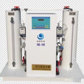 全自动二氧化氯发生器,二氧化氯发生器价格、售后