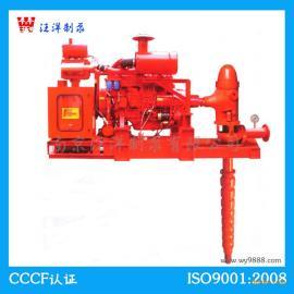 XBC立式柴油机消防泵柴油机轴流泵消防多级柴油机水泵
