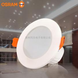 欧司朗 led晶享筒灯2.5寸3.3W嵌入式天花灯防雾孔灯