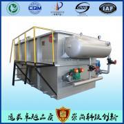 溶气气浮机设备 贝特尔电镀废水处理设备