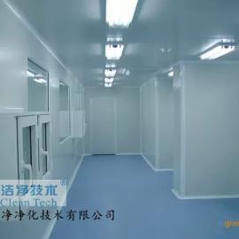 东营烟台食品生产车间百级千级万级十万级净化工程
