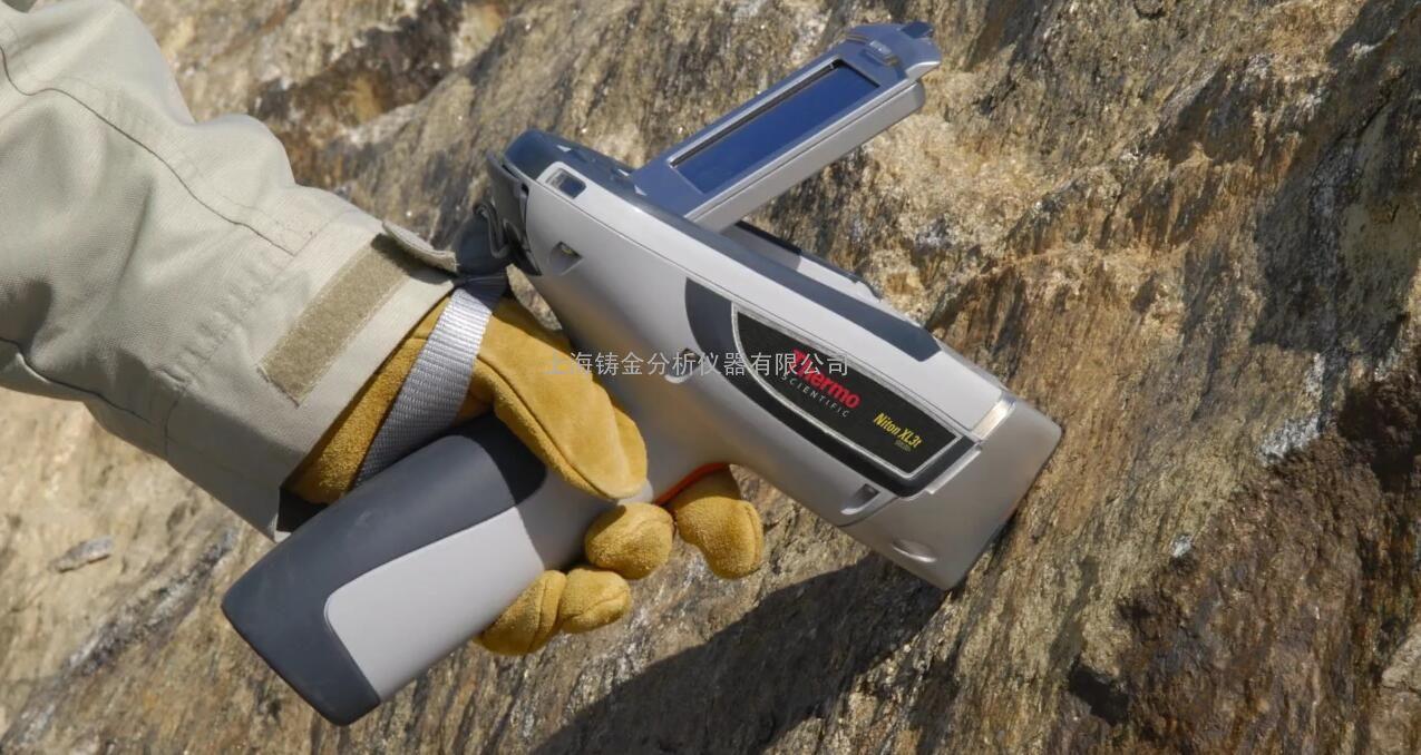 美国尼通Niton XL3t XRF手持式X荧光光谱仪