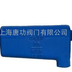 铸钢CF41-16C常温常压汽水分离器 压缩机汽水分离器