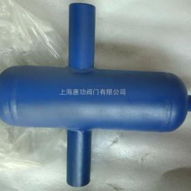 唐功 铸钢管道蒸汽水分汽水分离器 AS丝扣汽水分离器