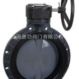 UPVC塑料涡轮蝶阀 D371X-10S硬聚氯乙烯涡轮蝶阀