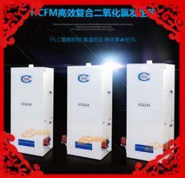 北京二氧化氯发生器/2000g/h/高效二氧化氯发生器厂家