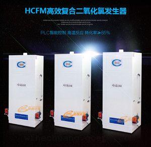 北京大型二氧化氯发生器厂家/3000g/h/消毒设备/高效