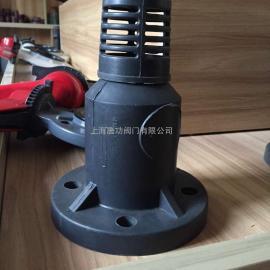 H41F-10S CPVC塑料法兰底阀 耐酸碱防腐底阀