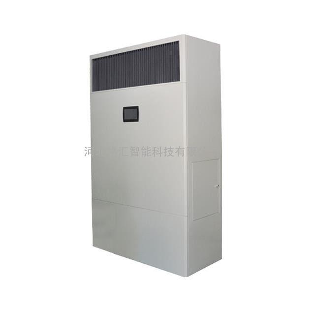中国格汇品牌---大型智能空气净化机