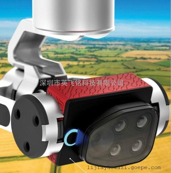Sequoia四光谱相机农业测绘传感器