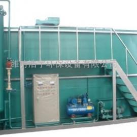 庆阳洗涤厂污水处理设备