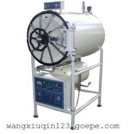 滨江医疗卧式圆形压力蒸汽灭菌器WS-150YDA