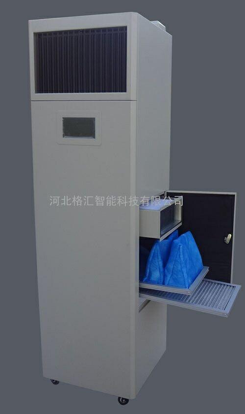 中国格汇品牌---FA-L2500机房专用新风净化机