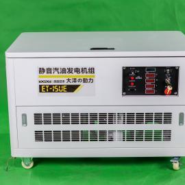 2017热销12KW静音汽油发电机