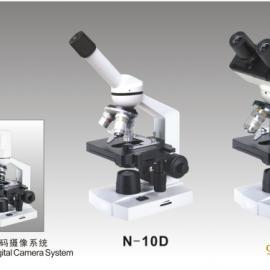 宁波单目生物显微镜价格