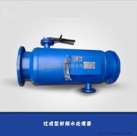 过滤型射频电子水处理器/过滤型自动排污过滤器