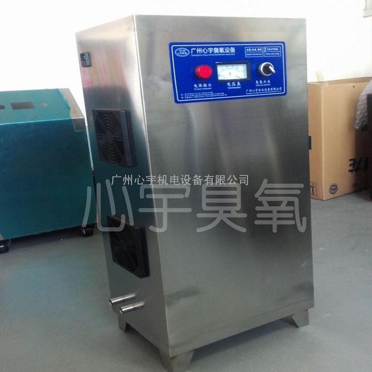 食品厂灭菌臭氧消毒机食品行业专用臭氧灭菌机消毒器