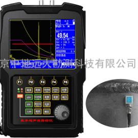 北京中地远大 ZD720数字式超声波探伤仪 厂家供货 质量保证