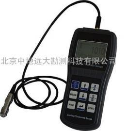 北京中地远大ZD730涂层测厚仪厂家供货