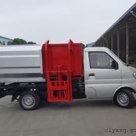 3立方挂桶式垃圾车价格
