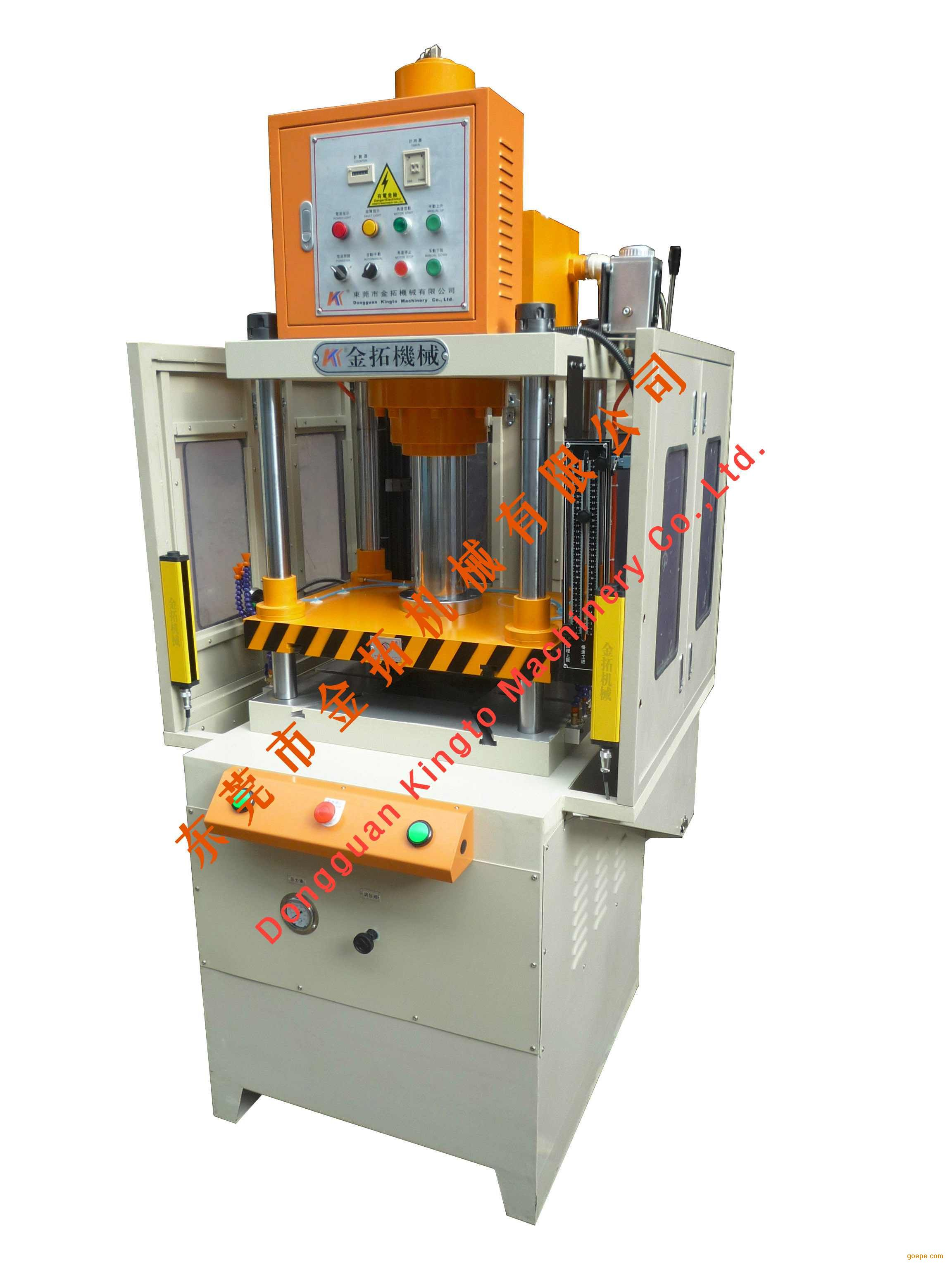 单动油压机、金拓双动液压机、卧式油压机、