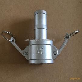 C型快速接头DN15~250母阴端宝塔304不锈钢金汉气动