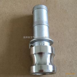 E型快速接头DN15~250公阳端宝塔304不锈钢金汉气动