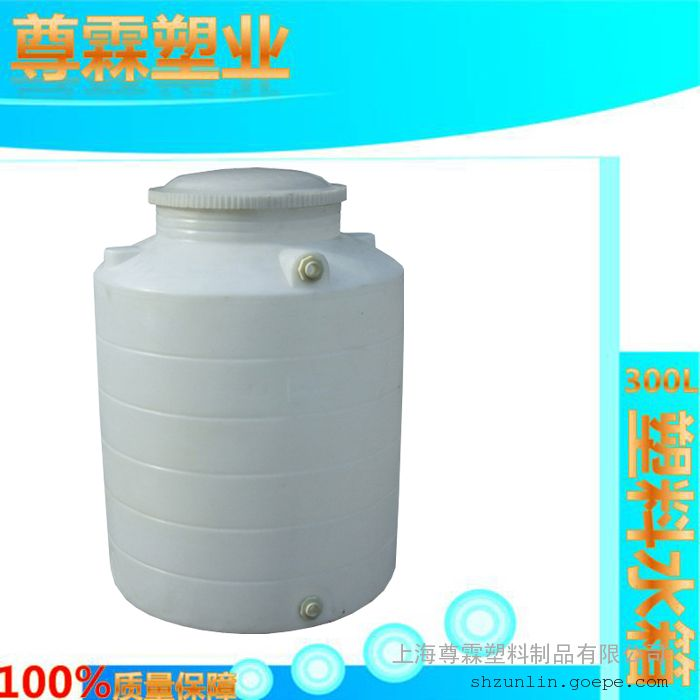 安徽300l塑料水箱 0.3立方水塔