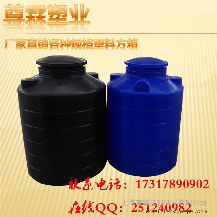 全新300l塑料水箱 0.3立方水塔
