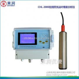 CHL-2000在��晒夥ㄈ~�G素分析�x