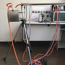 气体检测机构检测JH-6036型废气硫酸雾采样枪 硫酸雾采样器