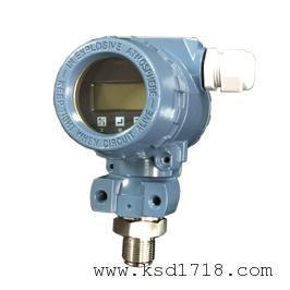 WNK801压力变送器