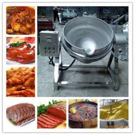 鸭头鸭脖专用蒸煮锅卤锅、带搅拌夹层锅