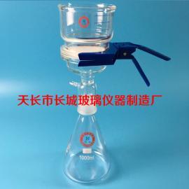 溶剂过滤器 1000ml砂芯抽滤装置 高硼硅厚料